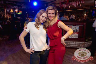 Похмельные вечеринки, 2 января 2018 - Ресторан «Максимилианс» Самара - 30