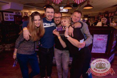 Похмельные вечеринки, 2 января 2018 - Ресторан «Максимилианс» Самара - 31