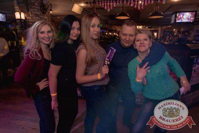 Похмельные вечеринки, 2 января 2018 - Ресторан «Максимилианс» Самара - 32