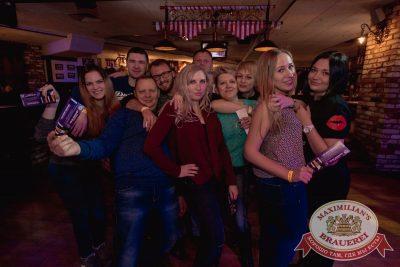 Похмельные вечеринки, 2 января 2018 - Ресторан «Максимилианс» Самара - 33