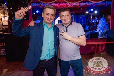 Похмельные вечеринки, 2 января 2018 - Ресторан «Максимилианс» Самара - 34