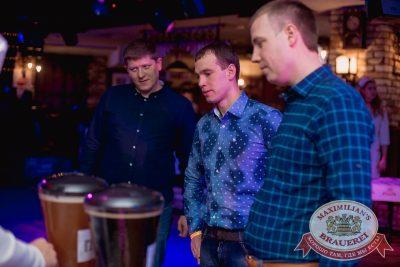 Похмельные вечеринки, 2 января 2018 - Ресторан «Максимилианс» Самара - 4