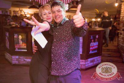 Похмельные вечеринки, 2 января 2018 - Ресторан «Максимилианс» Самара - 42