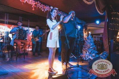 Похмельные вечеринки, 2 января 2018 - Ресторан «Максимилианс» Самара - 43
