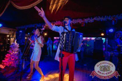 Похмельные вечеринки, 2 января 2018 - Ресторан «Максимилианс» Самара - 44