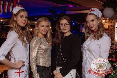 Похмельные вечеринки, 2 января 2018 - Ресторан «Максимилианс» Самара - 45