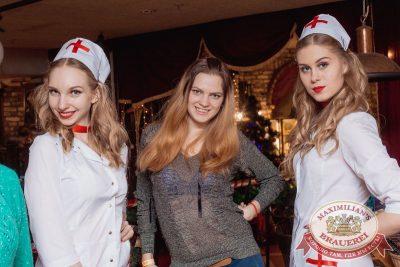 Похмельные вечеринки, 2 января 2018 - Ресторан «Максимилианс» Самара - 48