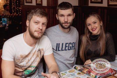 Похмельные вечеринки, 2 января 2018 - Ресторан «Максимилианс» Самара - 49
