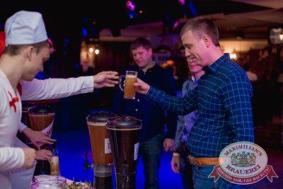 Похмельные вечеринки, 2 января 2018 - Ресторан «Максимилианс» Самара - 5