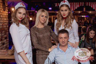 Похмельные вечеринки, 2 января 2018 - Ресторан «Максимилианс» Самара - 50
