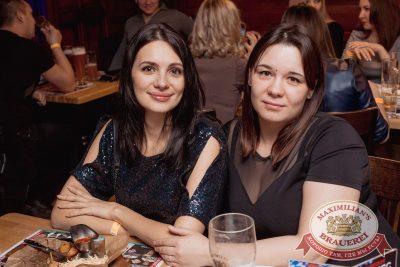 Похмельные вечеринки, 2 января 2018 - Ресторан «Максимилианс» Самара - 51