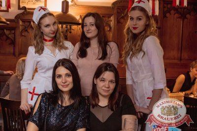 Похмельные вечеринки, 2 января 2018 - Ресторан «Максимилианс» Самара - 52