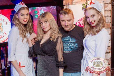 Похмельные вечеринки, 2 января 2018 - Ресторан «Максимилианс» Самара - 53