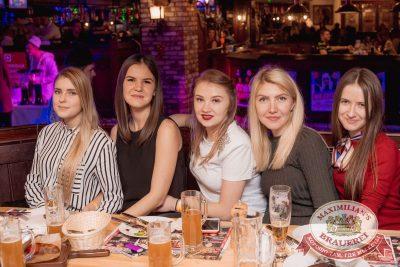 Похмельные вечеринки, 2 января 2018 - Ресторан «Максимилианс» Самара - 54