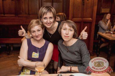 Похмельные вечеринки, 2 января 2018 - Ресторан «Максимилианс» Самара - 59