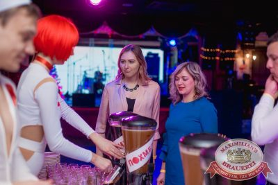 Похмельные вечеринки, 2 января 2018 - Ресторан «Максимилианс» Самара - 6