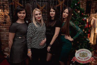 Похмельные вечеринки, 2 января 2018 - Ресторан «Максимилианс» Самара - 62