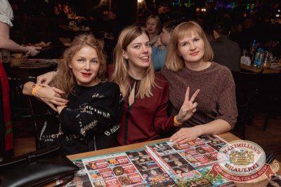 Похмельные вечеринки, 2 января 2018 - Ресторан «Максимилианс» Самара - 63