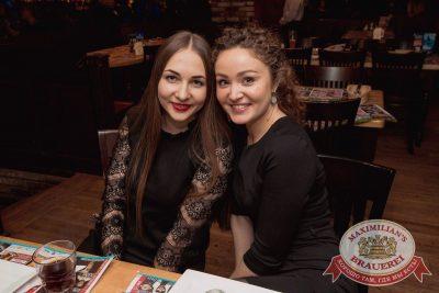 Похмельные вечеринки, 2 января 2018 - Ресторан «Максимилианс» Самара - 64