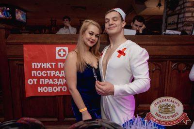 Похмельные вечеринки, 2 января 2018 - Ресторан «Максимилианс» Самара - 7