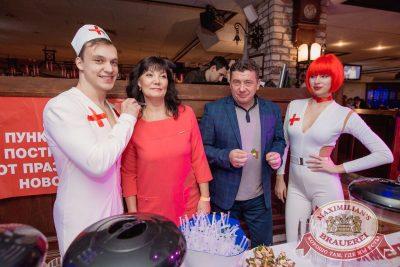 Похмельные вечеринки, 2 января 2018 - Ресторан «Максимилианс» Самара - 8