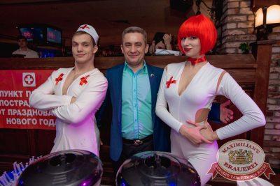 Похмельные вечеринки, 2 января 2018 - Ресторан «Максимилианс» Самара - 9