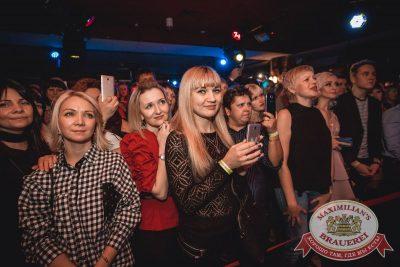 Владимир Кузьмин, 25 января 2018 - Ресторан «Максимилианс» Самара - 2