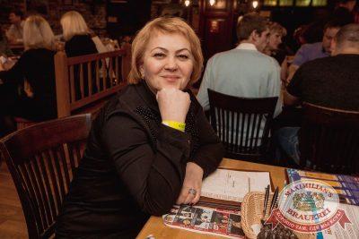 Владимир Кузьмин, 25 января 2018 - Ресторан «Максимилианс» Самара - 22