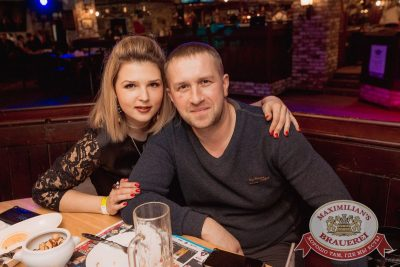 Владимир Кузьмин, 25 января 2018 - Ресторан «Максимилианс» Самара - 26