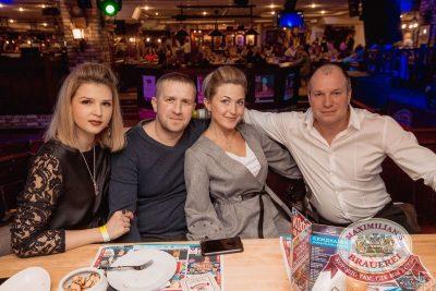 Владимир Кузьмин, 25 января 2018 - Ресторан «Максимилианс» Самара - 28