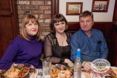 Владимир Кузьмин, 25 января 2018 - Ресторан «Максимилианс» Самара - 32