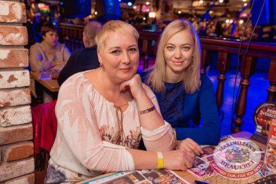 Владимир Кузьмин, 25 января 2018 - Ресторан «Максимилианс» Самара - 34