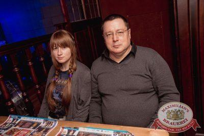Владимир Кузьмин, 25 января 2018 - Ресторан «Максимилианс» Самара - 35