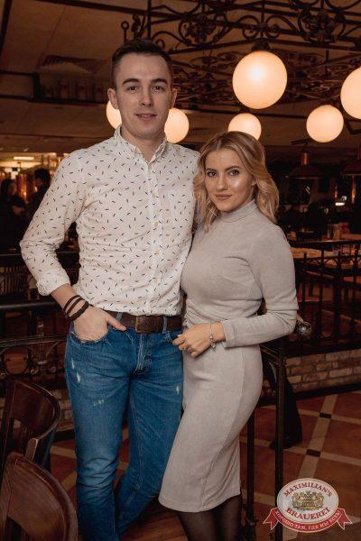 Владимир Кузьмин, 25 января 2018 - Ресторан «Максимилианс» Самара - 37