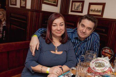Владимир Кузьмин, 25 января 2018 - Ресторан «Максимилианс» Самара - 38