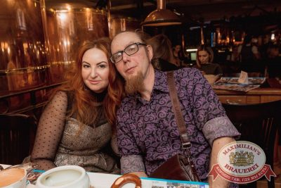Владимир Кузьмин, 25 января 2018 - Ресторан «Максимилианс» Самара - 40