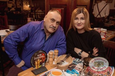 Владимир Кузьмин, 25 января 2018 - Ресторан «Максимилианс» Самара - 41