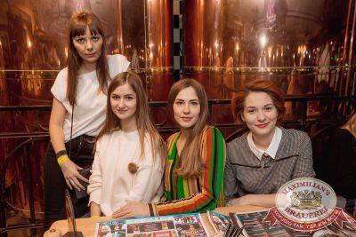 Владимир Кузьмин, 25 января 2018 - Ресторан «Максимилианс» Самара - 42