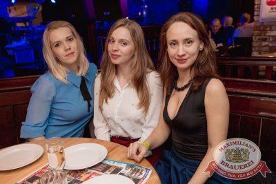 Владимир Кузьмин, 25 января 2018 - Ресторан «Максимилианс» Самара - 44