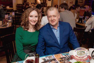 Владимир Кузьмин, 25 января 2018 - Ресторан «Максимилианс» Самара - 45