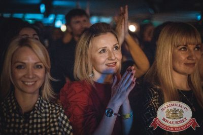 Владимир Кузьмин, 25 января 2018 - Ресторан «Максимилианс» Самара - 8