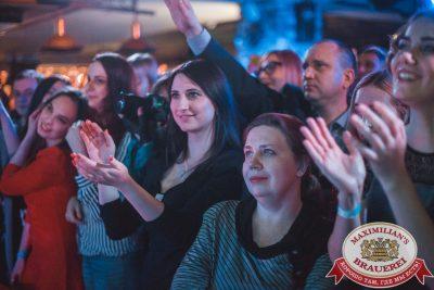 Plazma, 1 февраля 2018 - Ресторан «Максимилианс» Самара - 00007