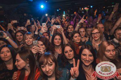 Plazma, 1 февраля 2018 - Ресторан «Максимилианс» Самара - 00040