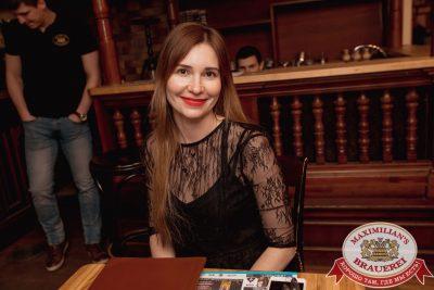 Plazma, 1 февраля 2018 - Ресторан «Максимилианс» Самара - 00051