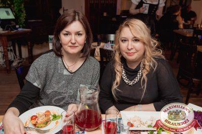Plazma, 1 февраля 2018 - Ресторан «Максимилианс» Самара - 00060