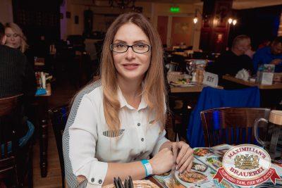 Plazma, 1 февраля 2018 - Ресторан «Максимилианс» Самара - 00063
