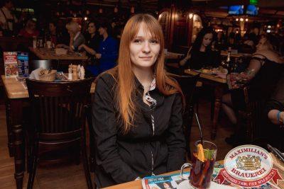 Plazma, 1 февраля 2018 - Ресторан «Максимилианс» Самара - 00068