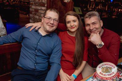 Plazma, 1 февраля 2018 - Ресторан «Максимилианс» Самара - 00071