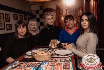 Plazma, 1 февраля 2018 - Ресторан «Максимилианс» Самара - 00078