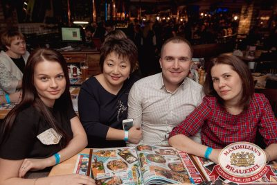 Plazma, 1 февраля 2018 - Ресторан «Максимилианс» Самара - 00080